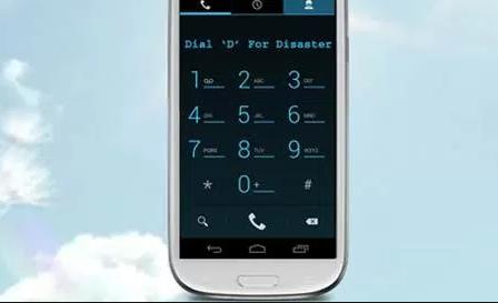 *#232337# Telefon kodu