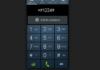 *#1234# Telefon Kodu