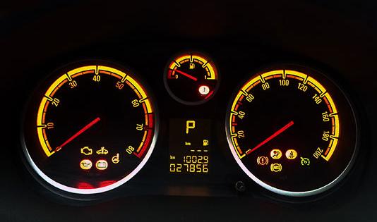 Opel ecn 17011 Arıza Kodu