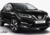 Nissan Qashqai Araç Uyarı İkaz Işıkları Arıza Lambaları